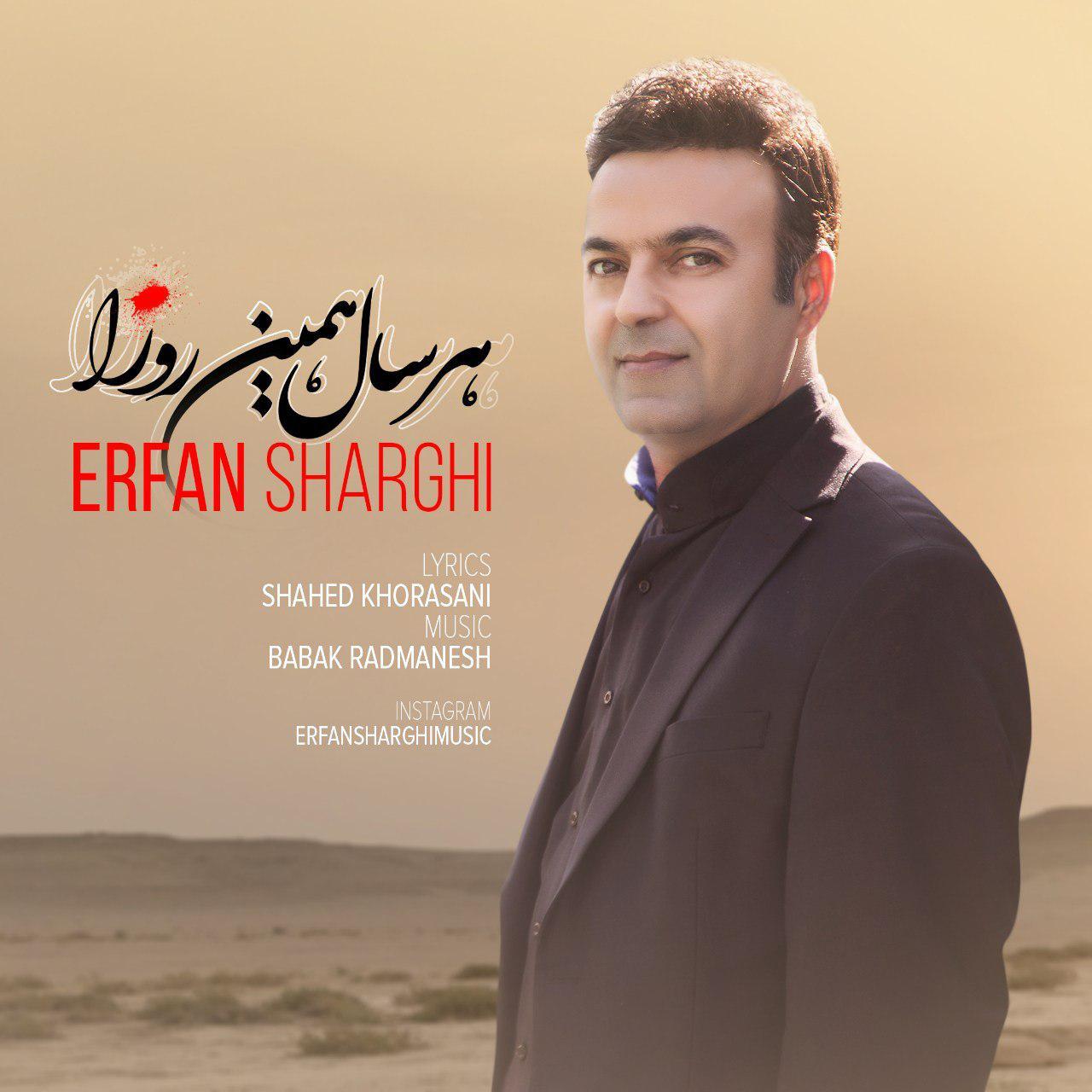 Erfan Sharghi – Har Sal Hamin Rooza