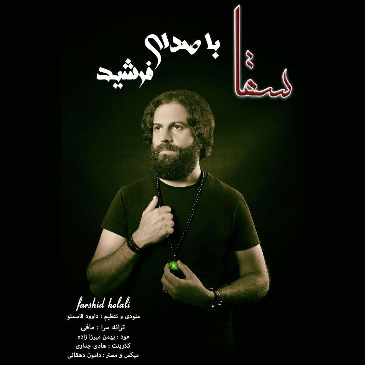 Farshid Helali – Sagha