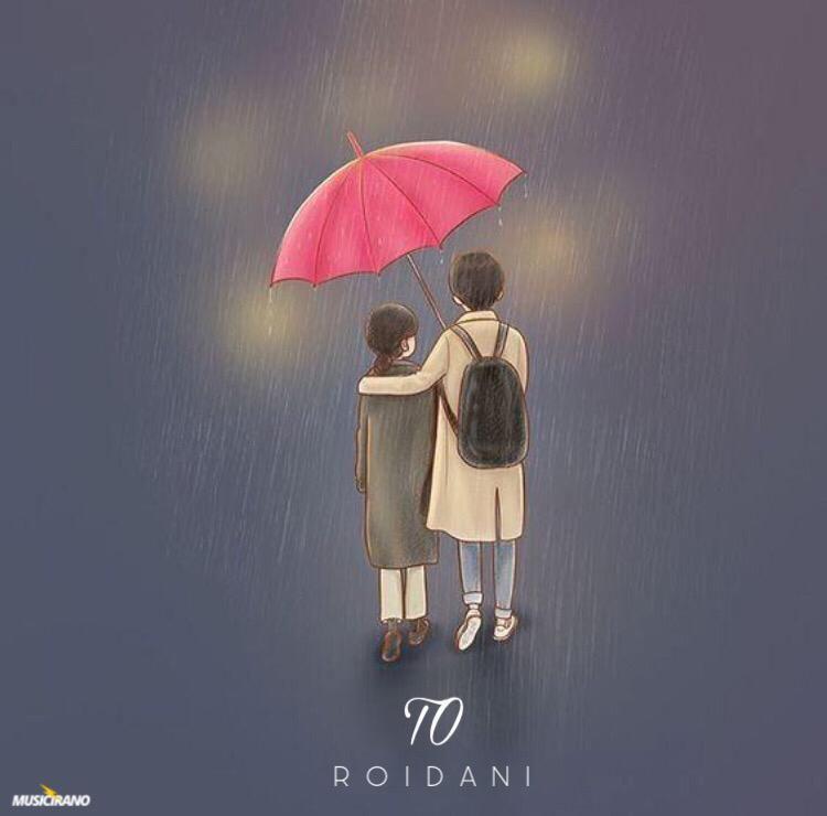 Roidani (Dani Manoochehri) – To