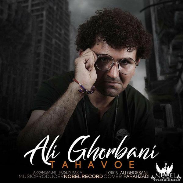 Ali Ghorbani – Tahavoe