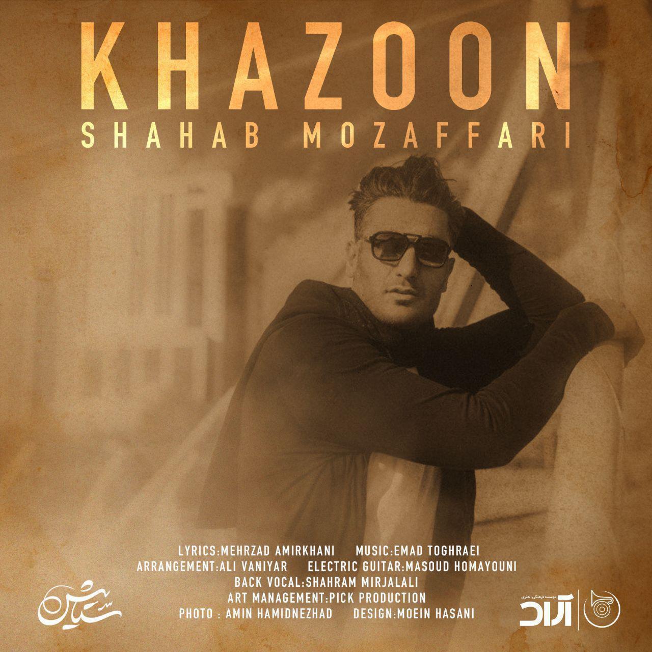 Shahab Mozaffari – Khazoon