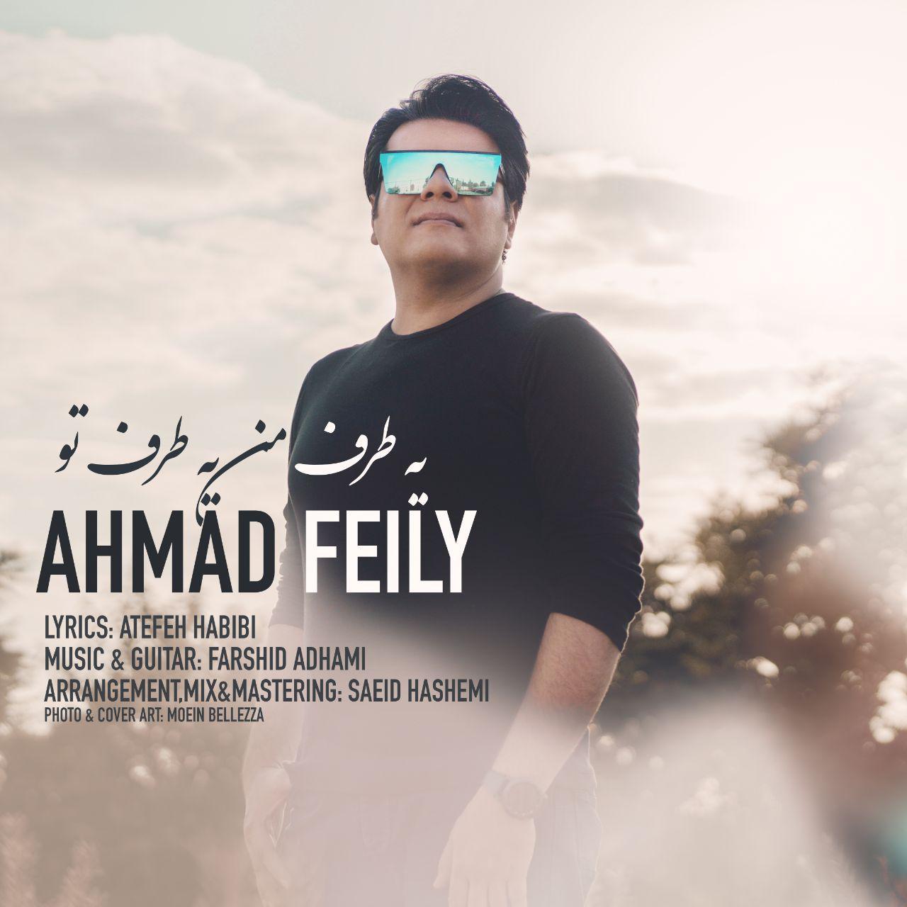 Ahmad Feily – Ye Taraf Man Ye Taraf To