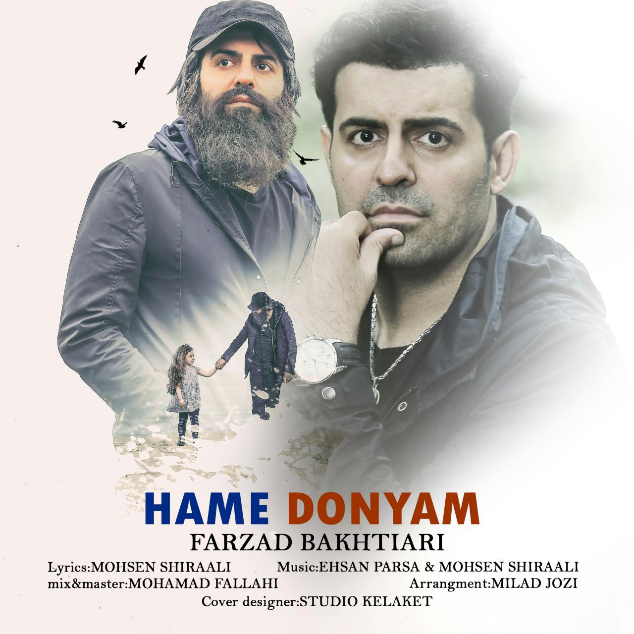 Farzad Bakhtiari – Hame Donyam