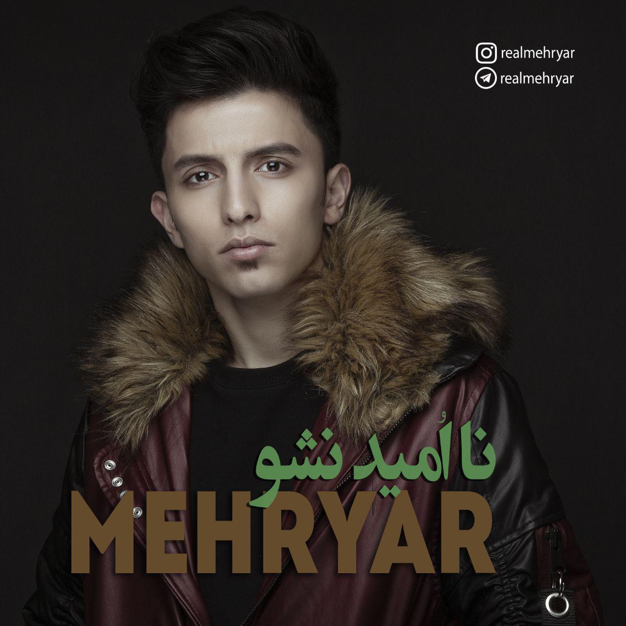 Mehryar – Naomid Nasho