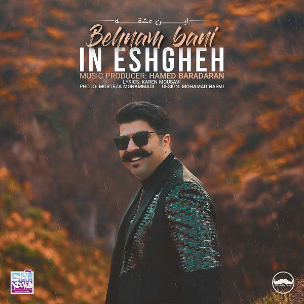 Behnam Bani – In Eshgheh