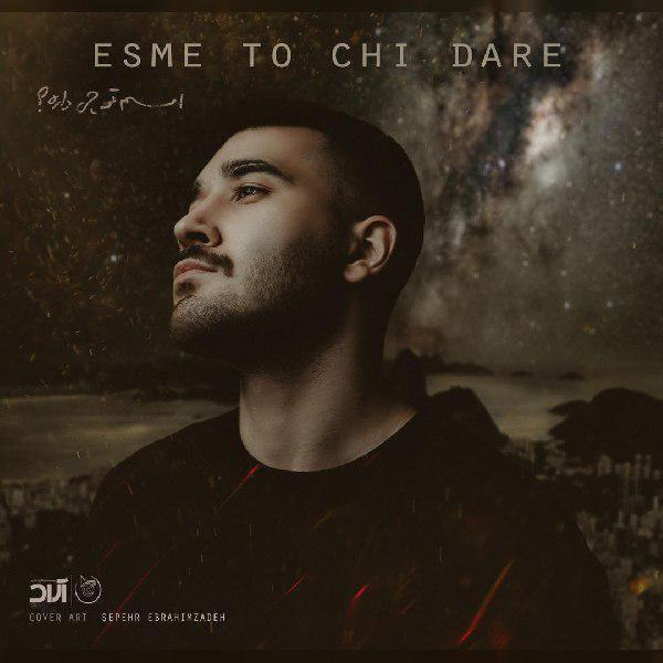 Ali Yasini – Esme To Chi Dare