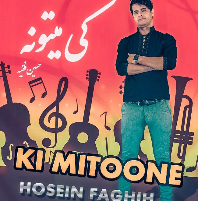 Hossein Faghih – Ki Mitoone