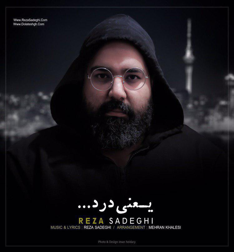 Reza Sadeghi – Yani Dard (New Version)