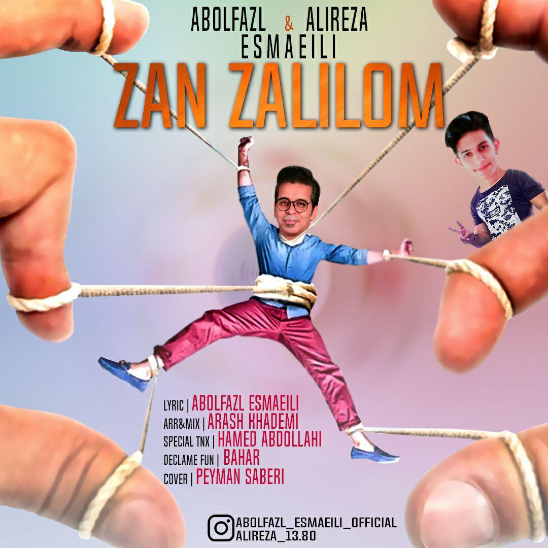 Abolfazl Esmaeili & Alireza – Zan Zalilom