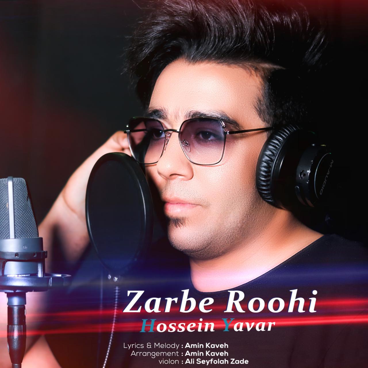 Hossein Yavar – Zarbe Roohi