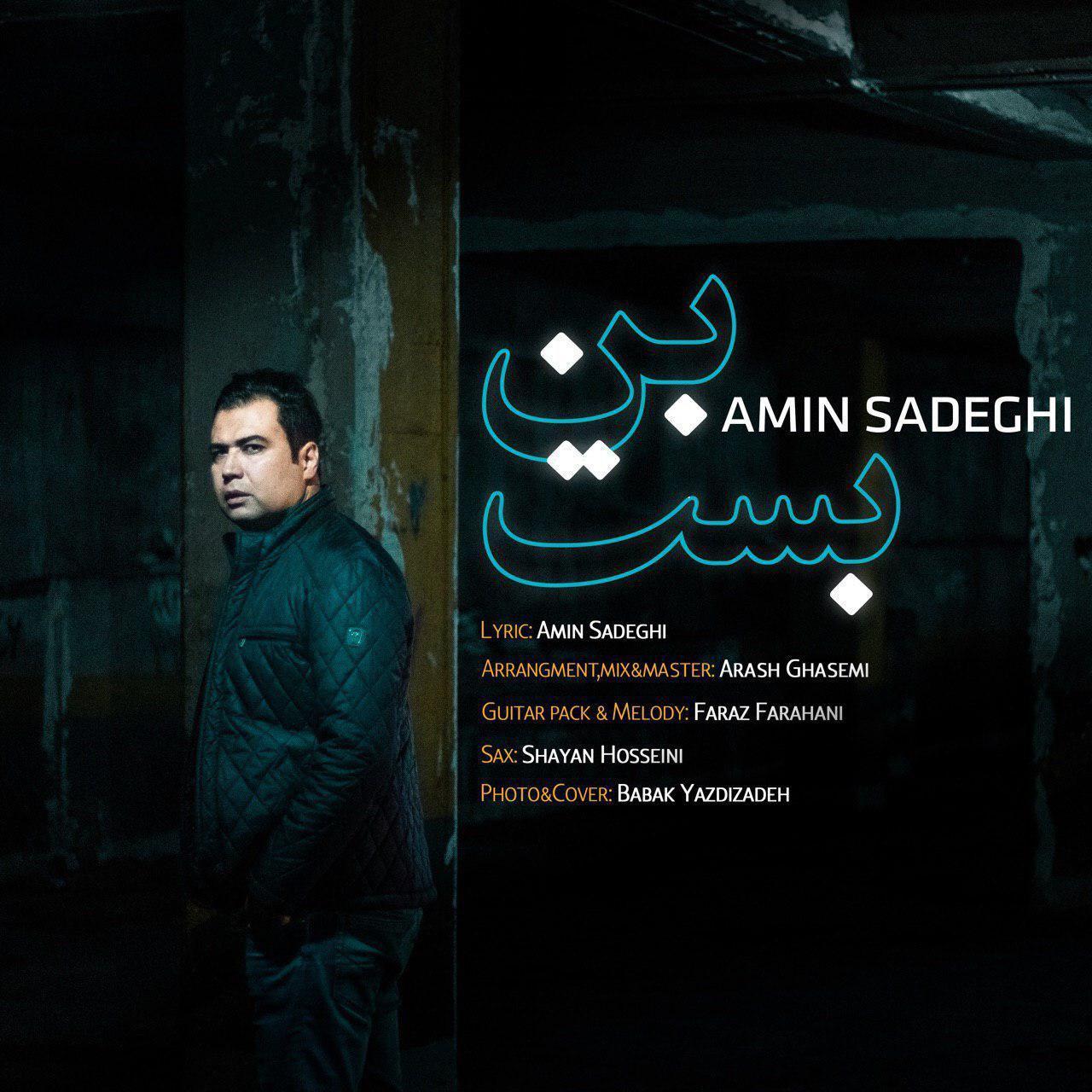 Amin Sadeghi – BonBast