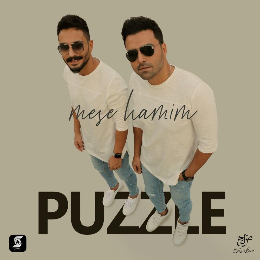 Puzzle Band – Mese Hamim
