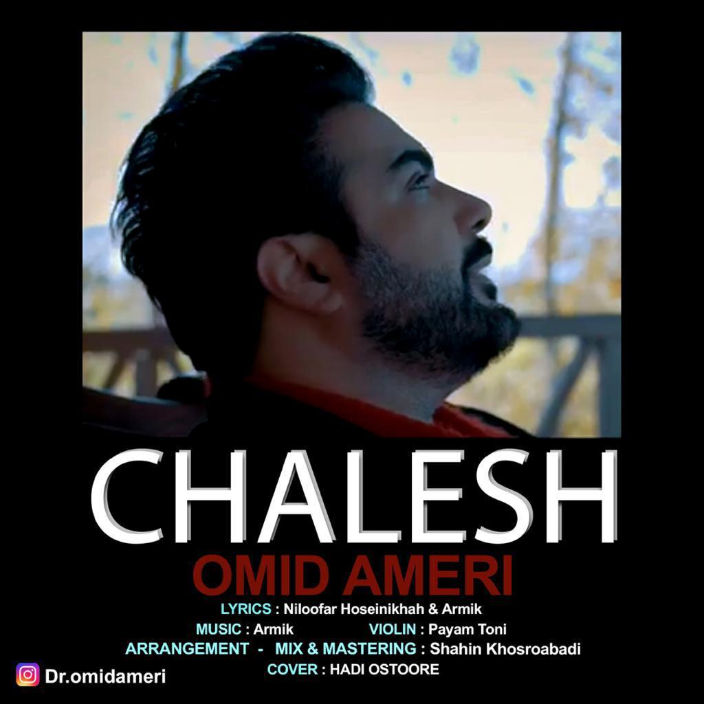Omid Ameri – Chalesh