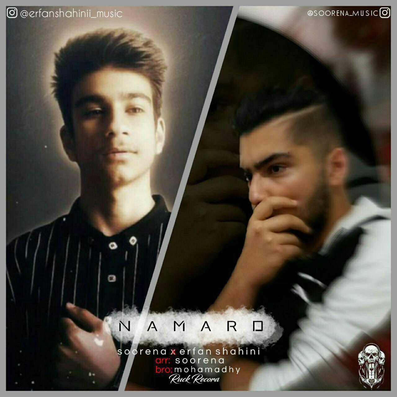 Soorena & Erfan Shahini – Namard