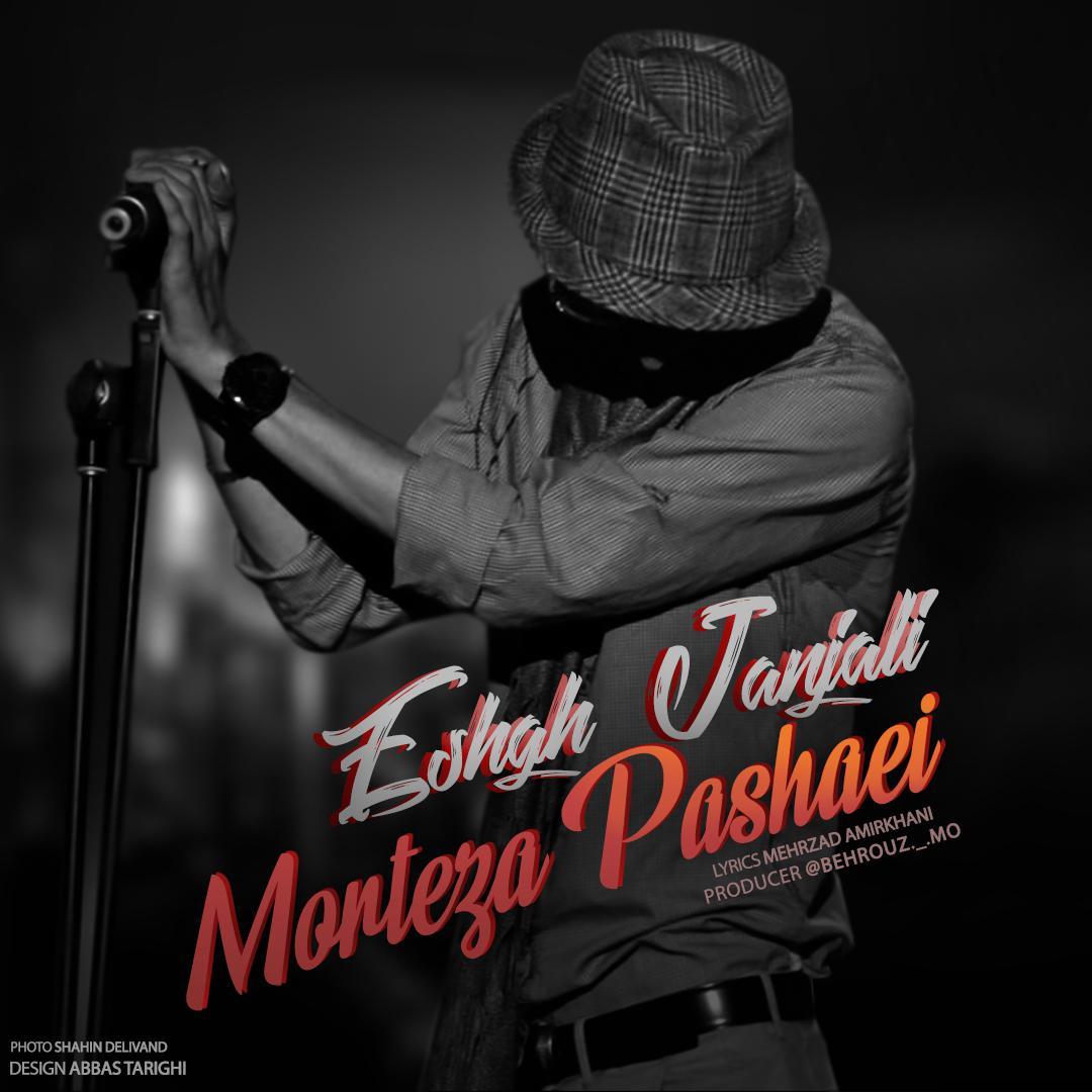 Morteza Pashaei - Eshghe Janjali