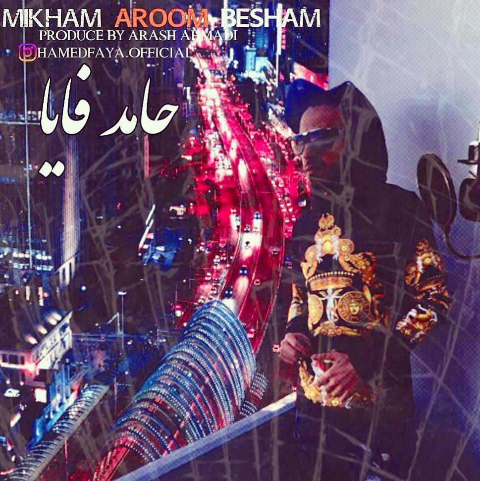 Hamed Faya – Mikham Aroom Besham