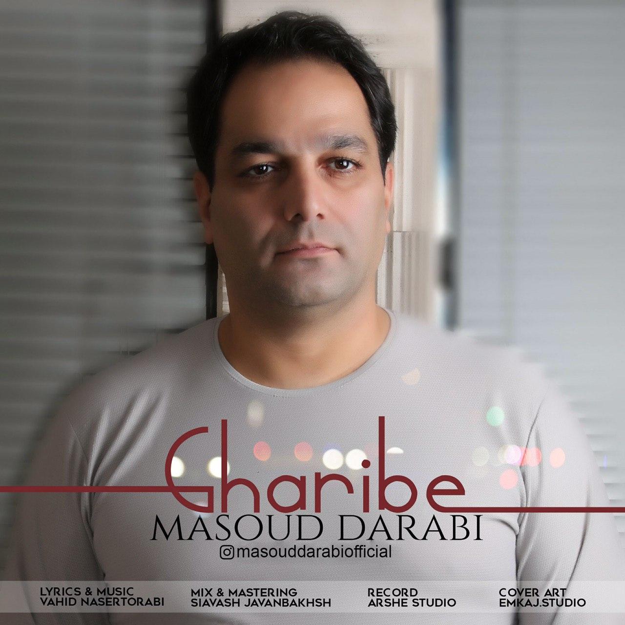 Masoud Darabi – Gharibe