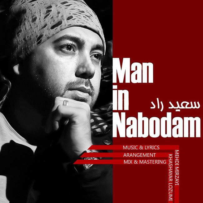 Saeid Rad – Man In Naboodam