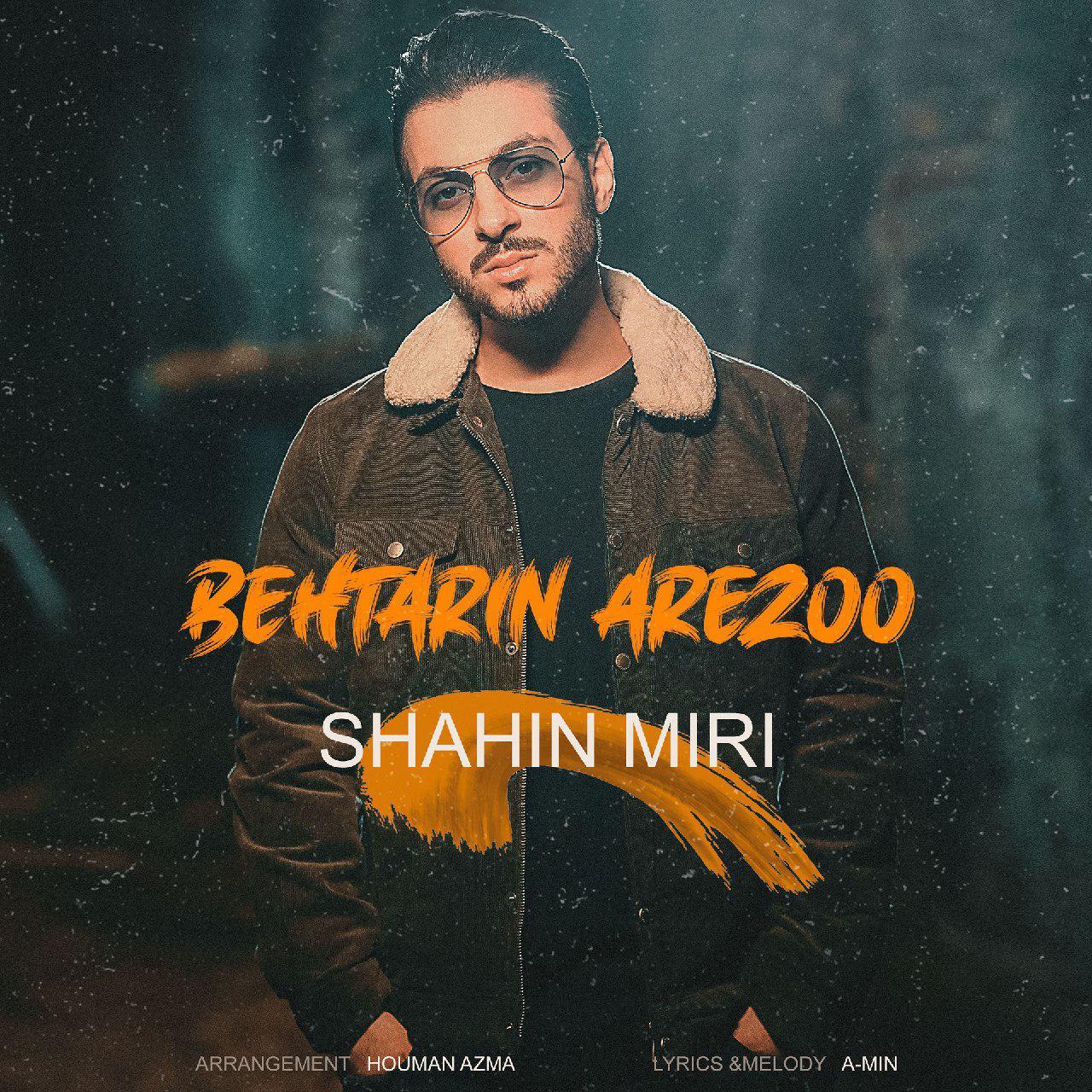 Shahin Miri – Behtarin Arezoo