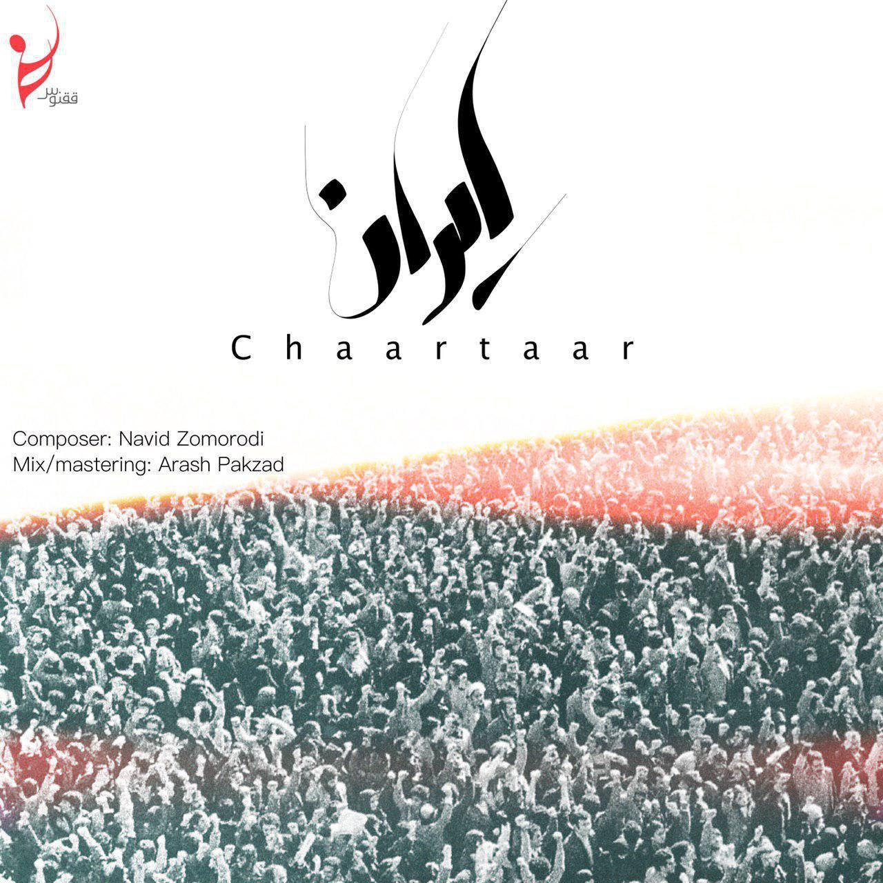 Chaartaar - Iran