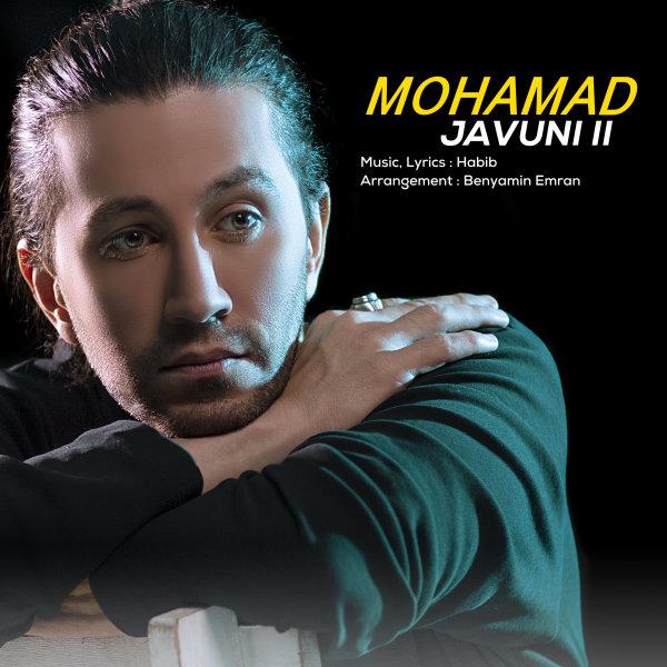 دانلود آهنگ محمد محبیان به نام جونی 2