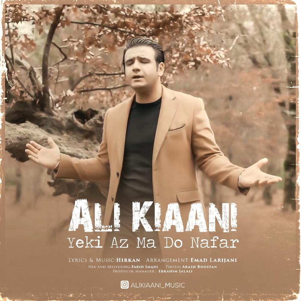 Ali Kiaani – Yeki Az Ma Do Nafar