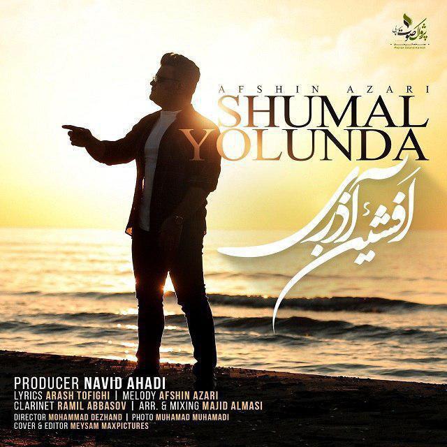 Afshin Azari - Shumal Yolunda - دانلود آهنگ افشین آذری به نام شُمال یولندا
