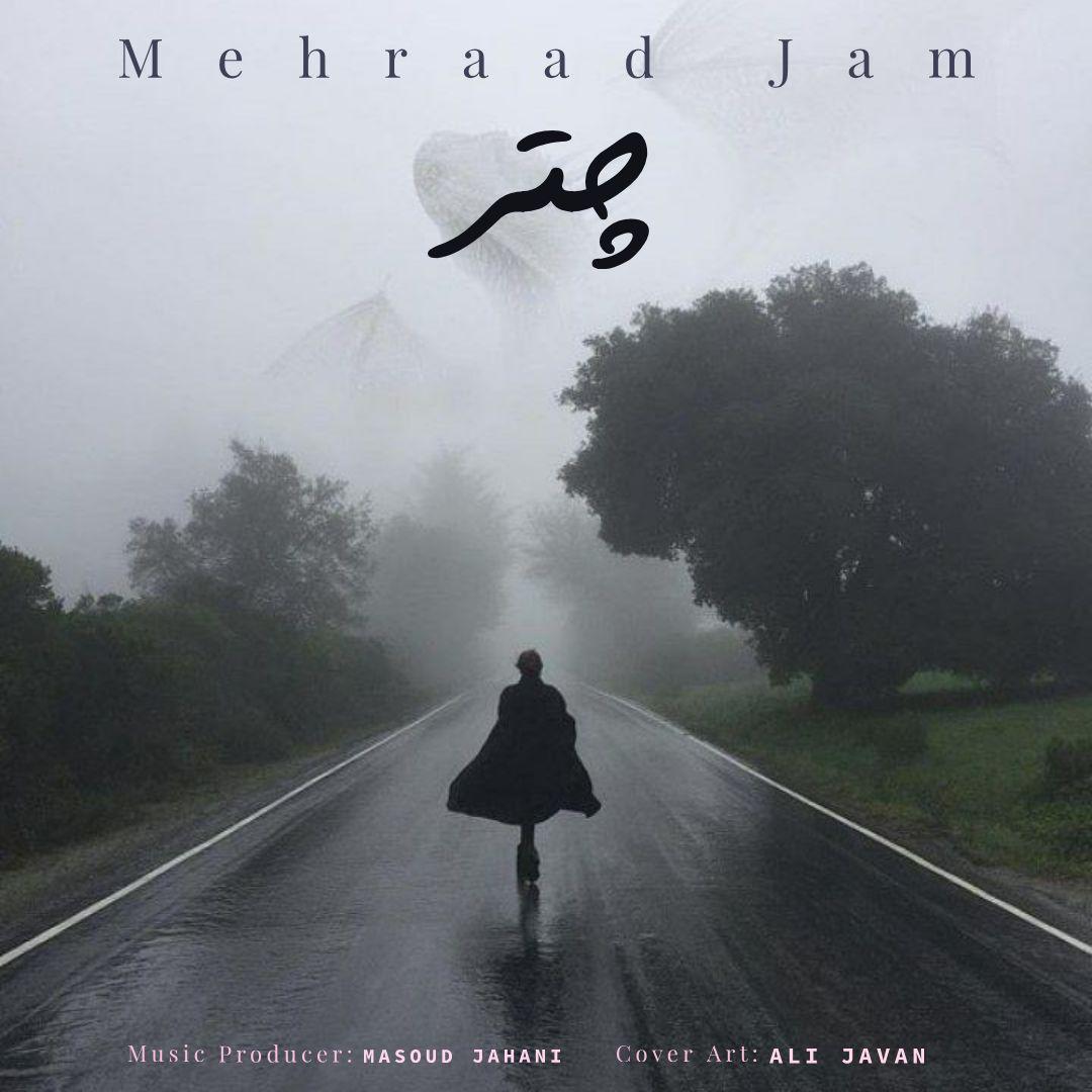 Mehraad Jam - Chatr - دانلود آهنگ مهراد جم به نام چتر