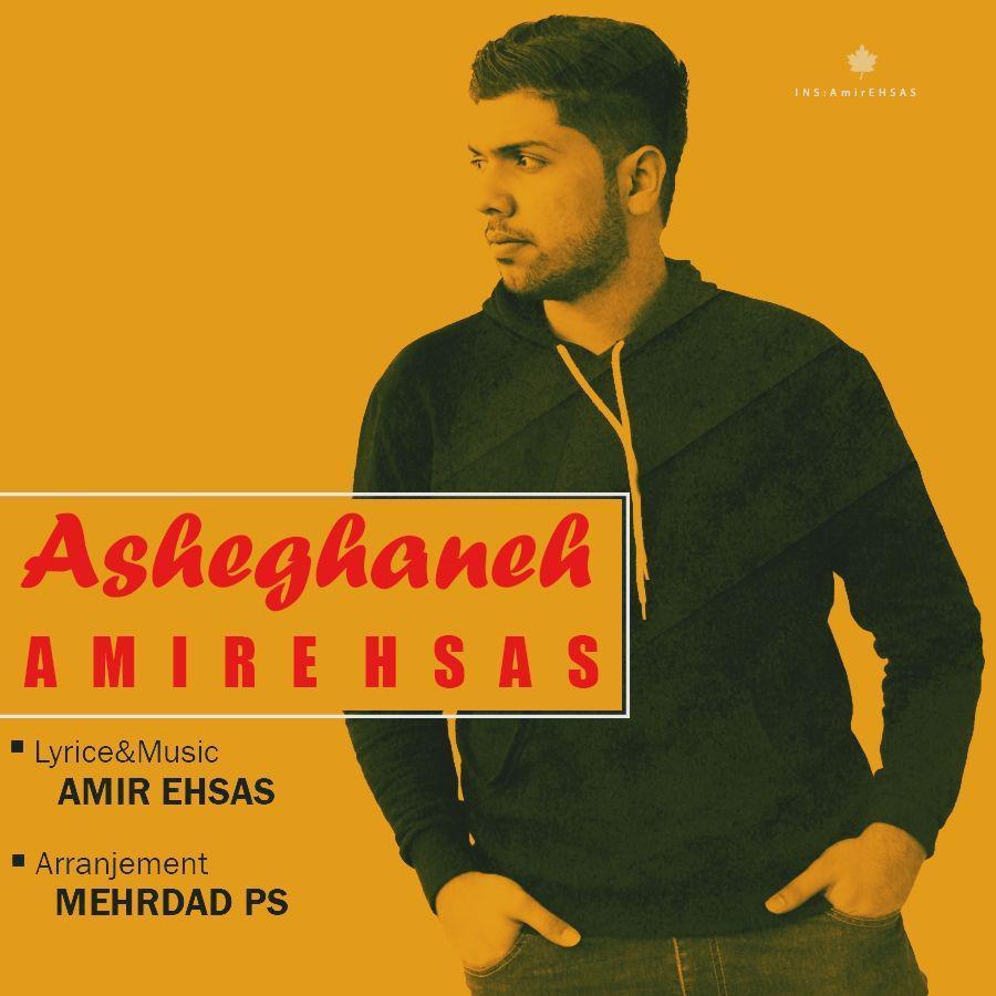 Amir Ehsas – Asheghaneh