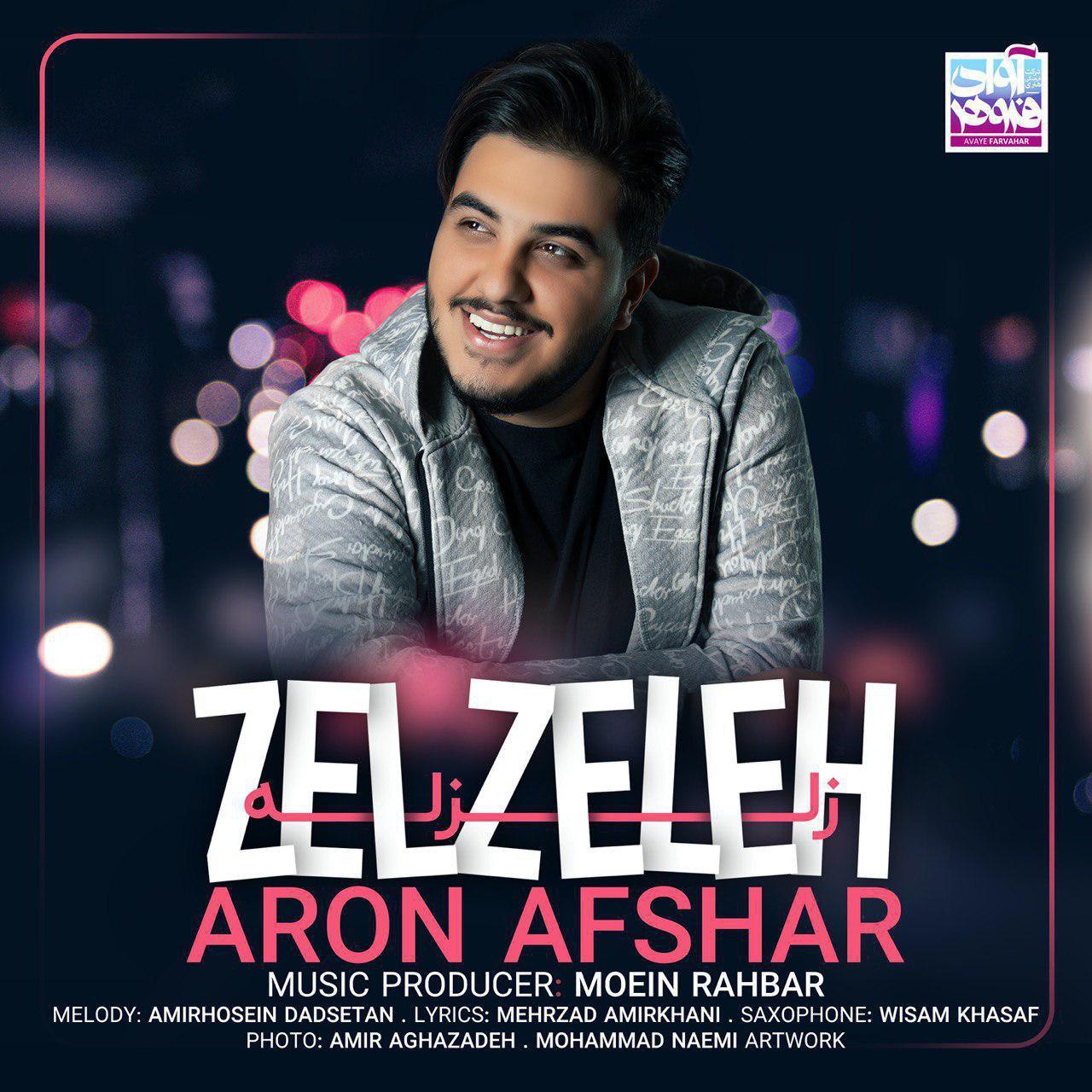 Aron Afshar – Zelzeleh