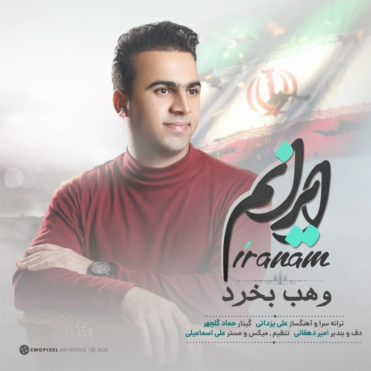 Vahab Bekhrad – Iranam