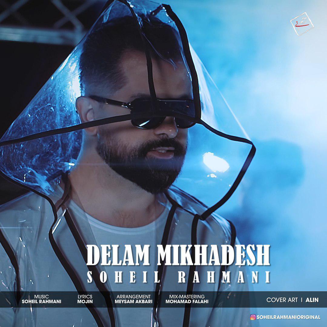 Soheil Rahmani – Delam Mikhadesh