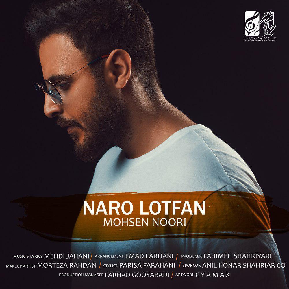 Mohsen Noori – Naro Lotfan