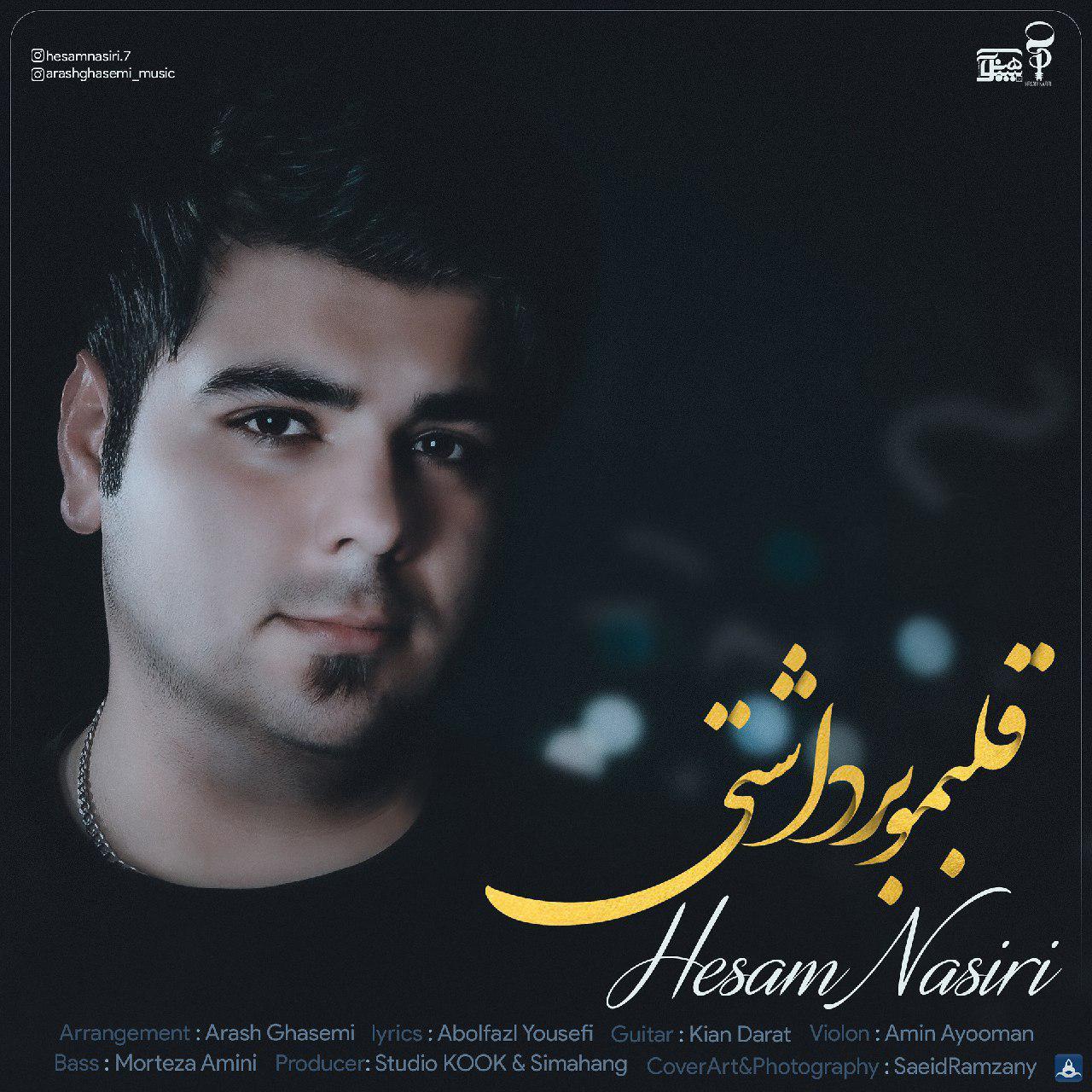 Hesam Nasiri – Ghalbamo Bardashti