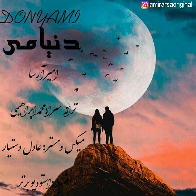 Amir Arsa – Donyami