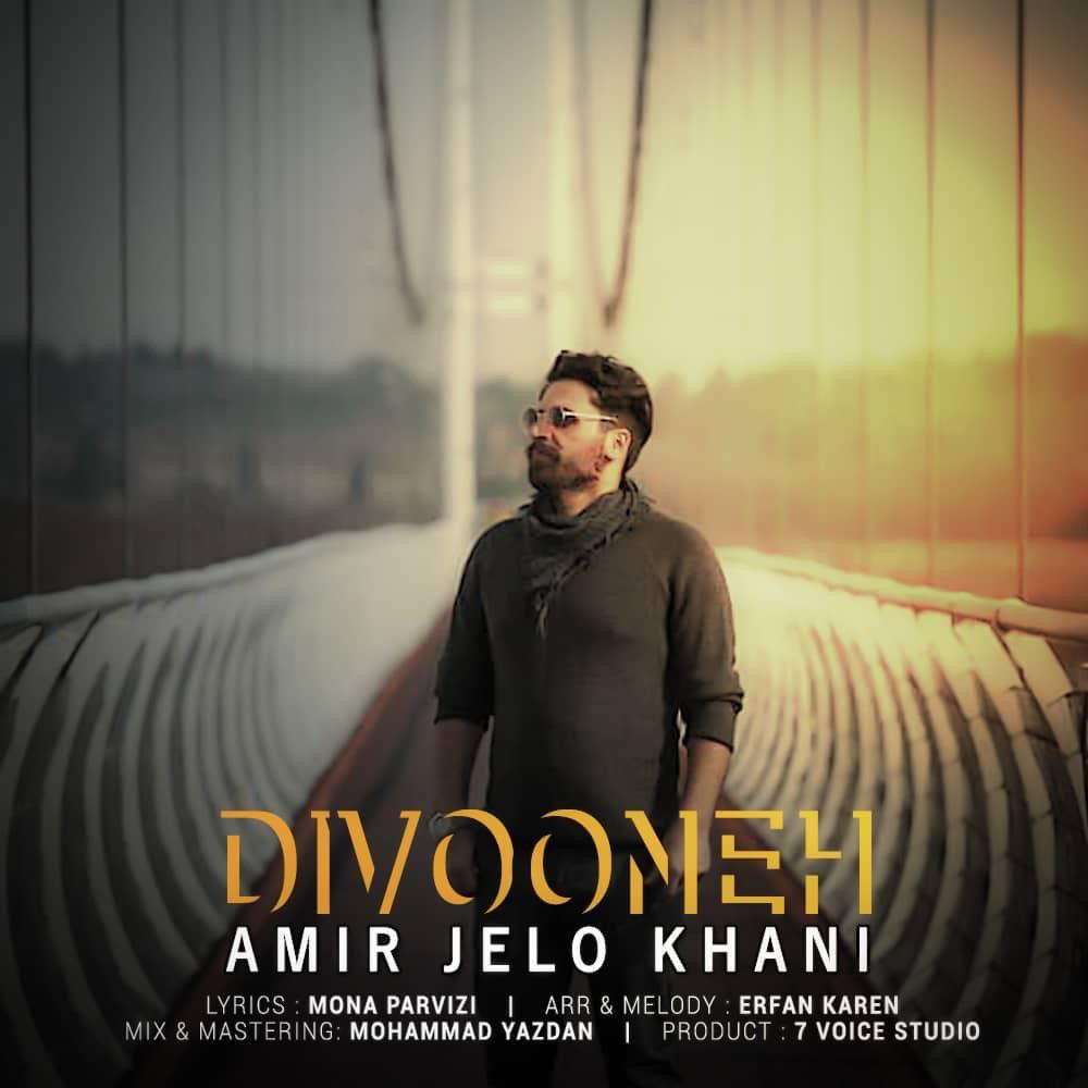 Amir Jelo Khani – Divooneh