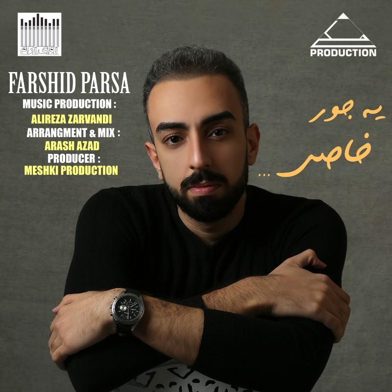 Farshid Parsa – Ye Joure Khas