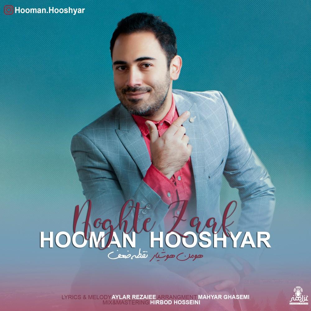 Hooman Hooshyar – Noghte Zaaf