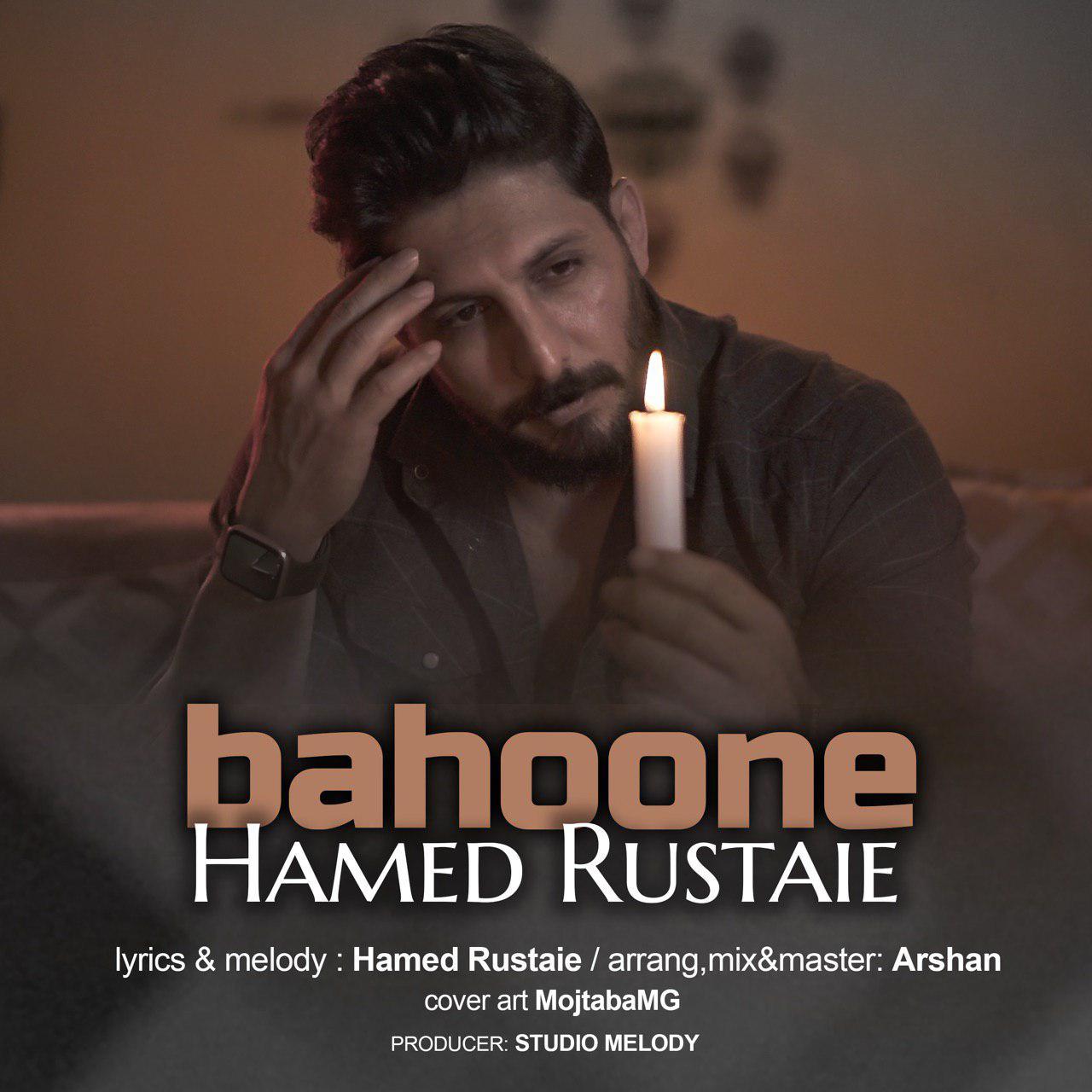 Hamed Rustaie – Bahoone