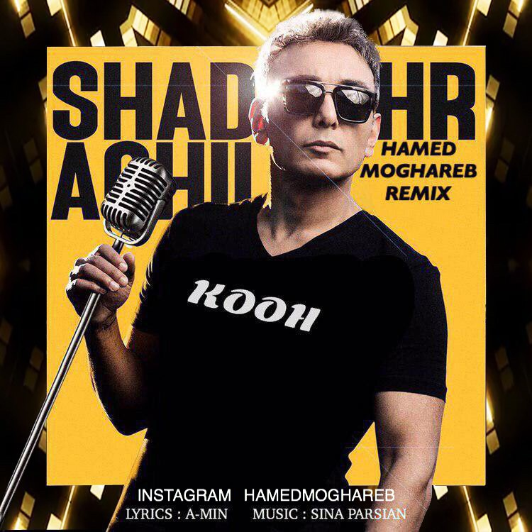 Shadmehr Aghili – Kooh (Hamed Moghareb Remix)