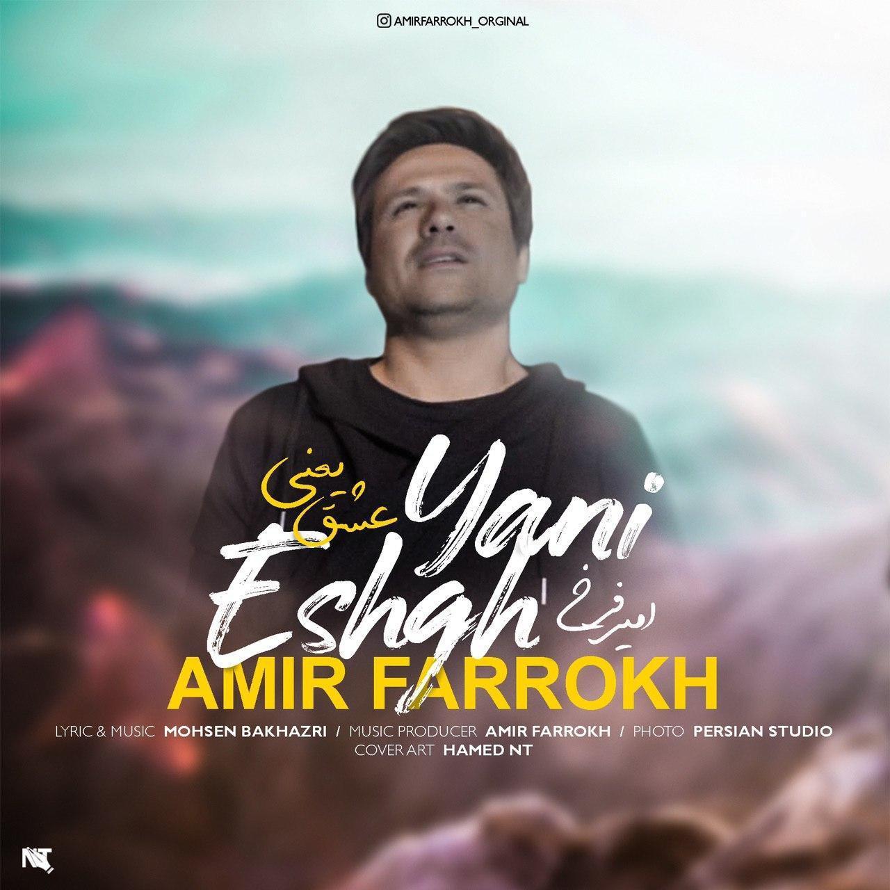 Amir Farrokh – Eshgh Yani