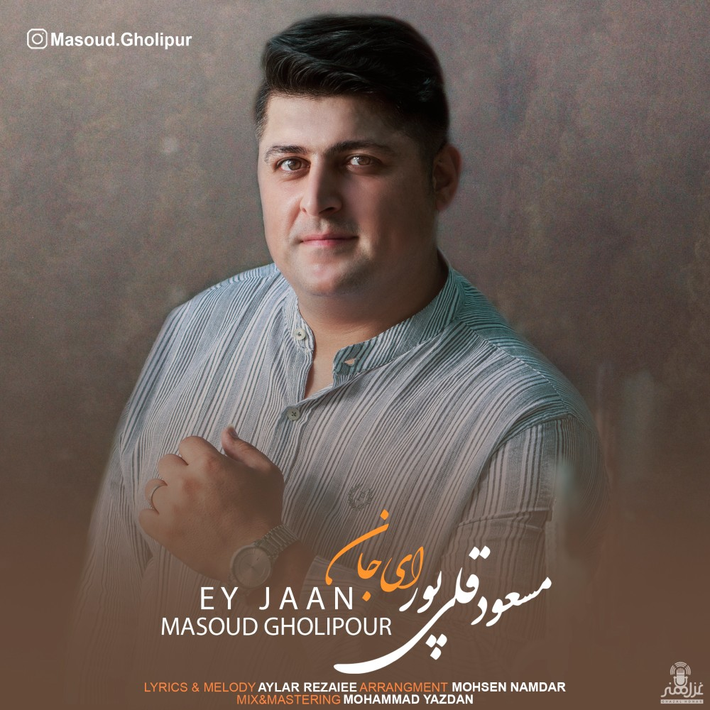 Masoud Gholipour – Ey Jaan