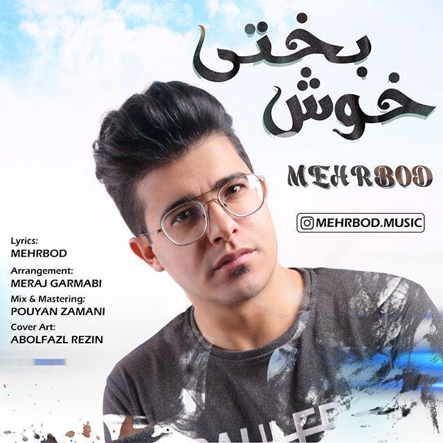 Mehrbod – Khoshbakhti