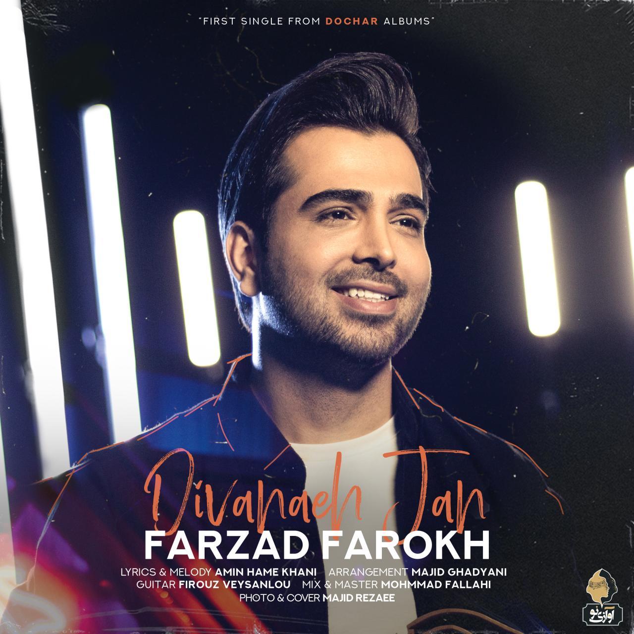 Farzad Farokh - Divaneh Jan - دانلود آهنگ فرزاد فرخ به نام دیوانه جان