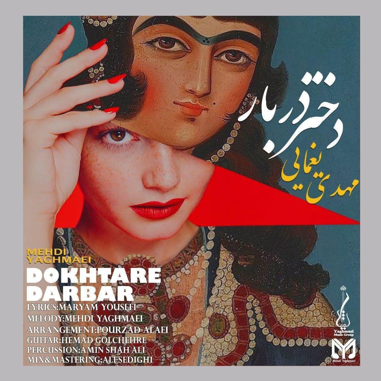 Mehdi Yaghmaei - Dokhtar Darbar - دانلود آهنگ مهدی یغمایی به نام دختر دربار