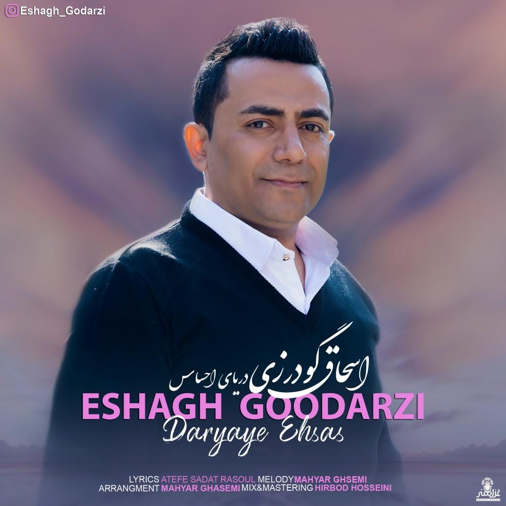 Eshagh Goodarzi – Daryaye Ehsas