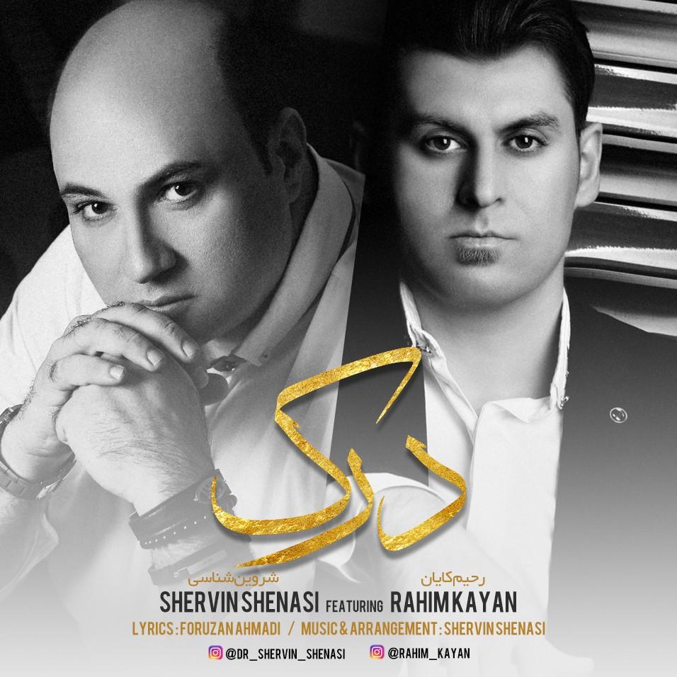 Shervin Shenasi – Dark (Ft Rahim Kayan)