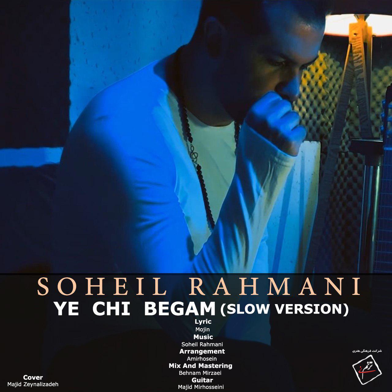 Soheil Rahmani – Ye Chi Begam (Slow Version)
