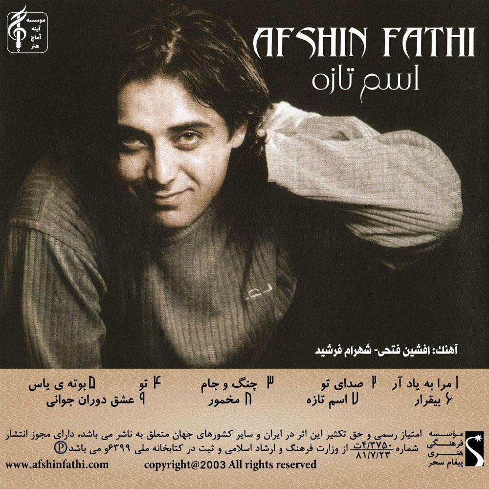 Afshin Fathi – Esme Taze