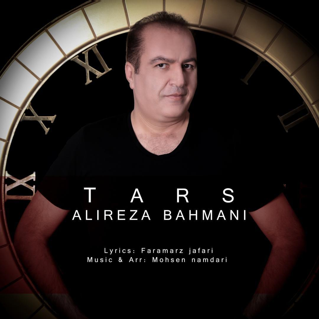 Alireza Bahmani – Tars